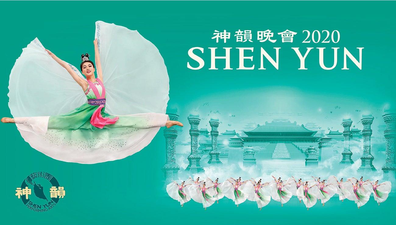 Shen Yun image