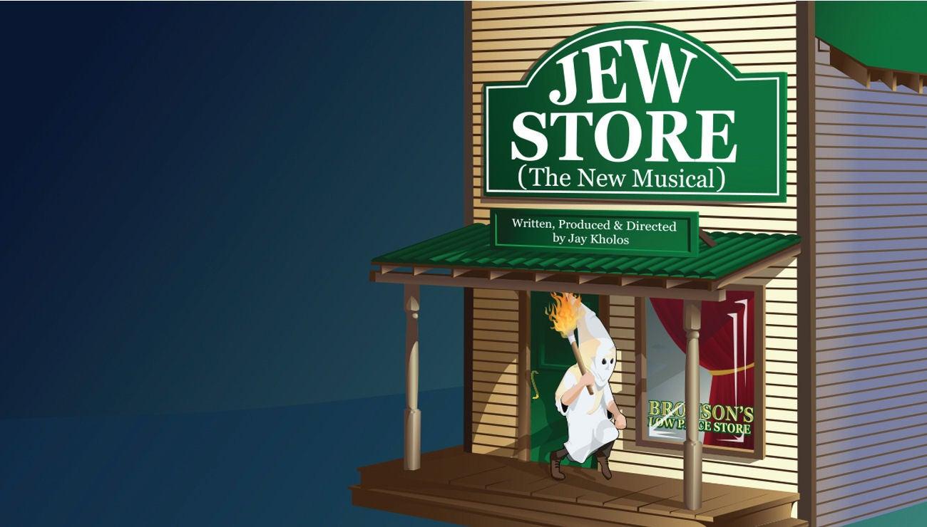 Jew Store 1300x740.jpg
