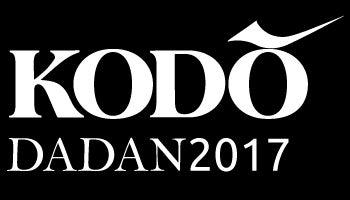 KODO_350X200.jpg