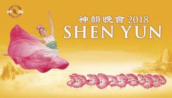 Shen Yun 2018 350x200 Revised.jpg