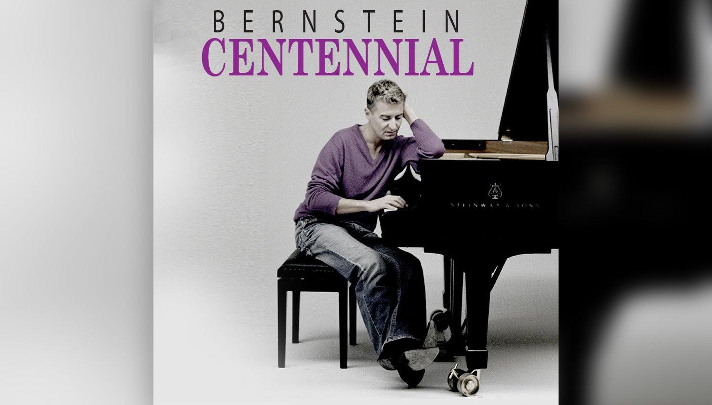 bernstein_centennial_650.jpg